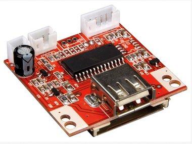 MP3 jukebox module (WMAH202N)
