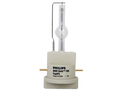 ONTLADINGSLAMP-PHILIPS-700-W---FAST-FIT---GOLD-(928106005114)-(LAMP700MSR-FAFI)